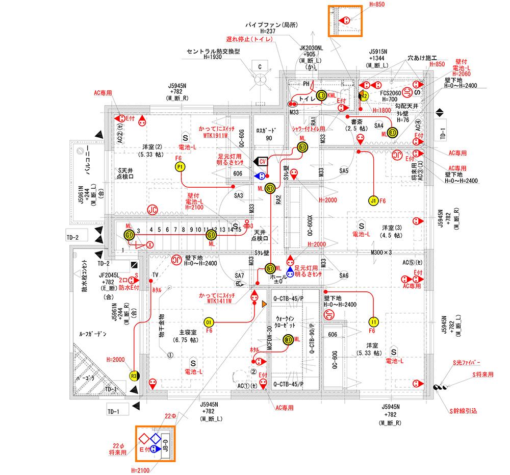 最終電気図面(2階)
